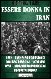 Essere donna in Iran